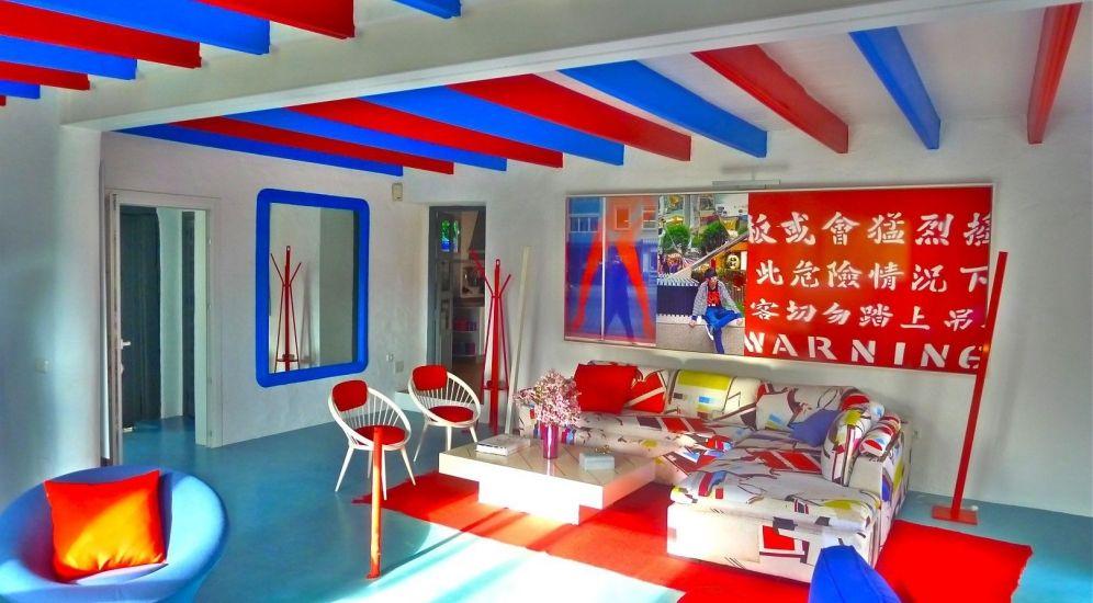 Einrichtung im Pop Art Stil